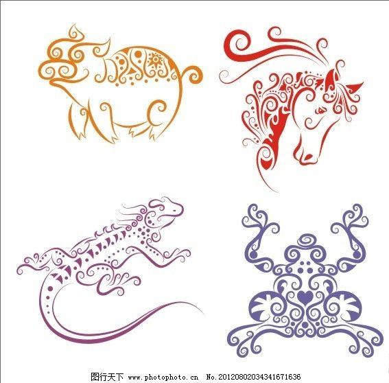 手绘动物 动画线稿 花纹 花边 剪影 刺青 线条 图案 马 猪 蜥蜴 青蛙