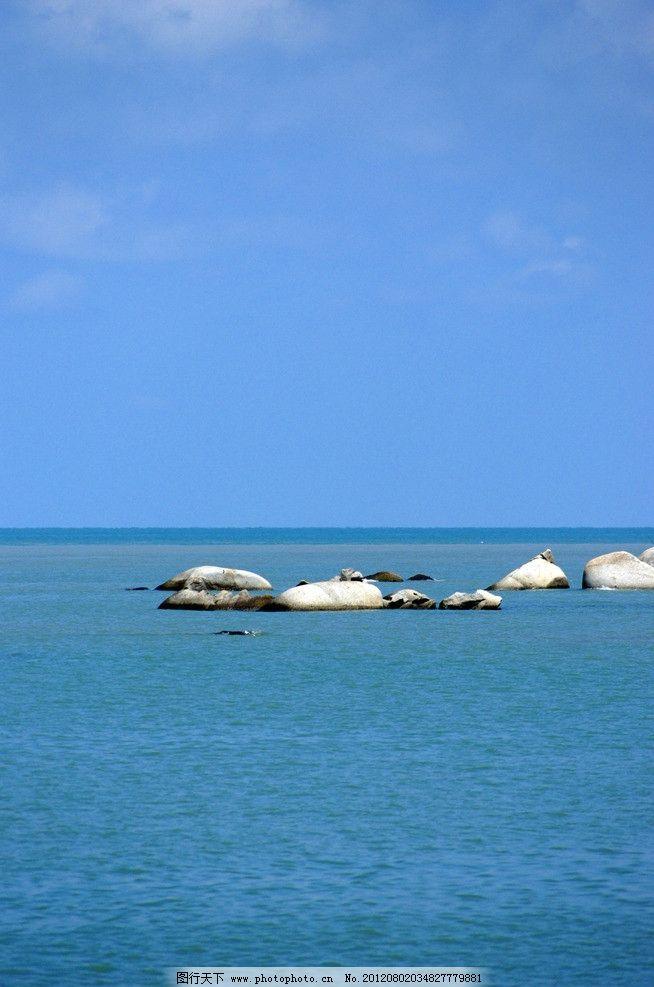 大海风光 大海 海洋 风景 风光 美景 景色 景观 海水 石头 暗礁 风光