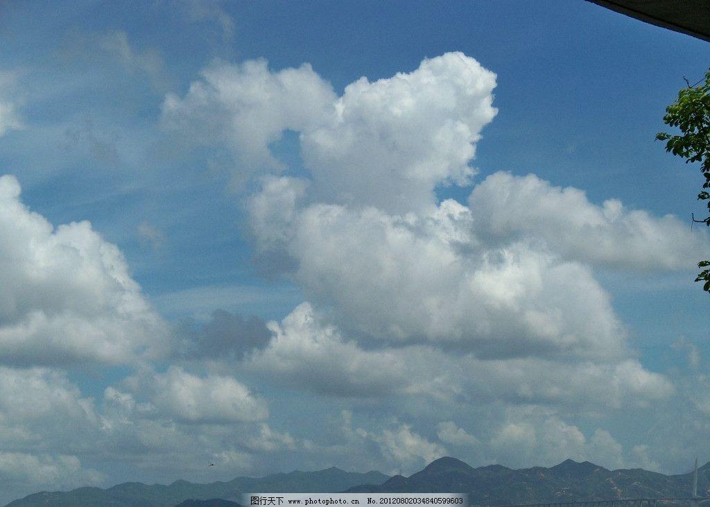 蓝天白云 大海 蓝天 白云 自然风景 自然景观 摄影 480dpi jpg