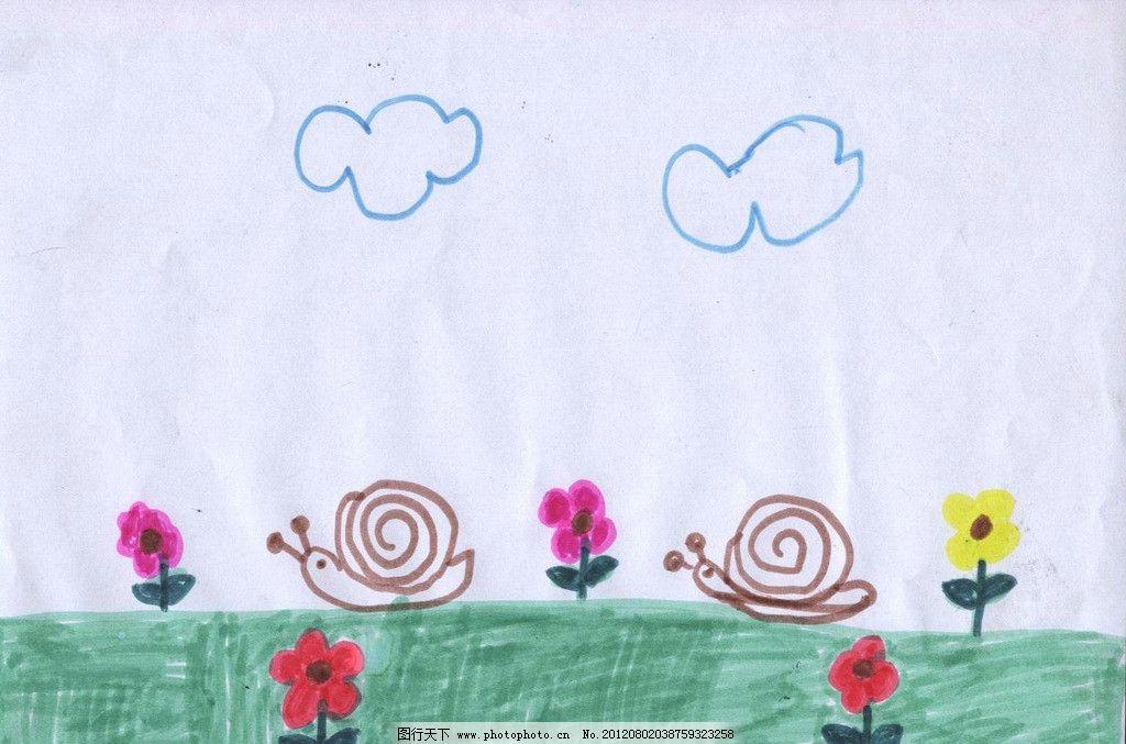 蜗牛 幼儿绘画作品 美术绘画 摄影
