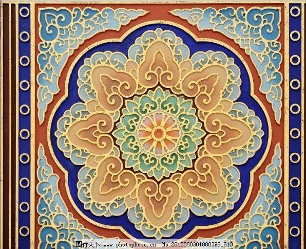 中式花纹 花纹 传统花纹 寺庙图案 宗教 中式花纹贴图 传统文化 文化