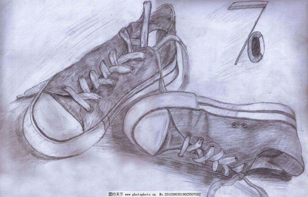 手绘球鞋铅笔素描 球鞋 素描 铅笔画 手绘 绘画书法 文化艺术 设计