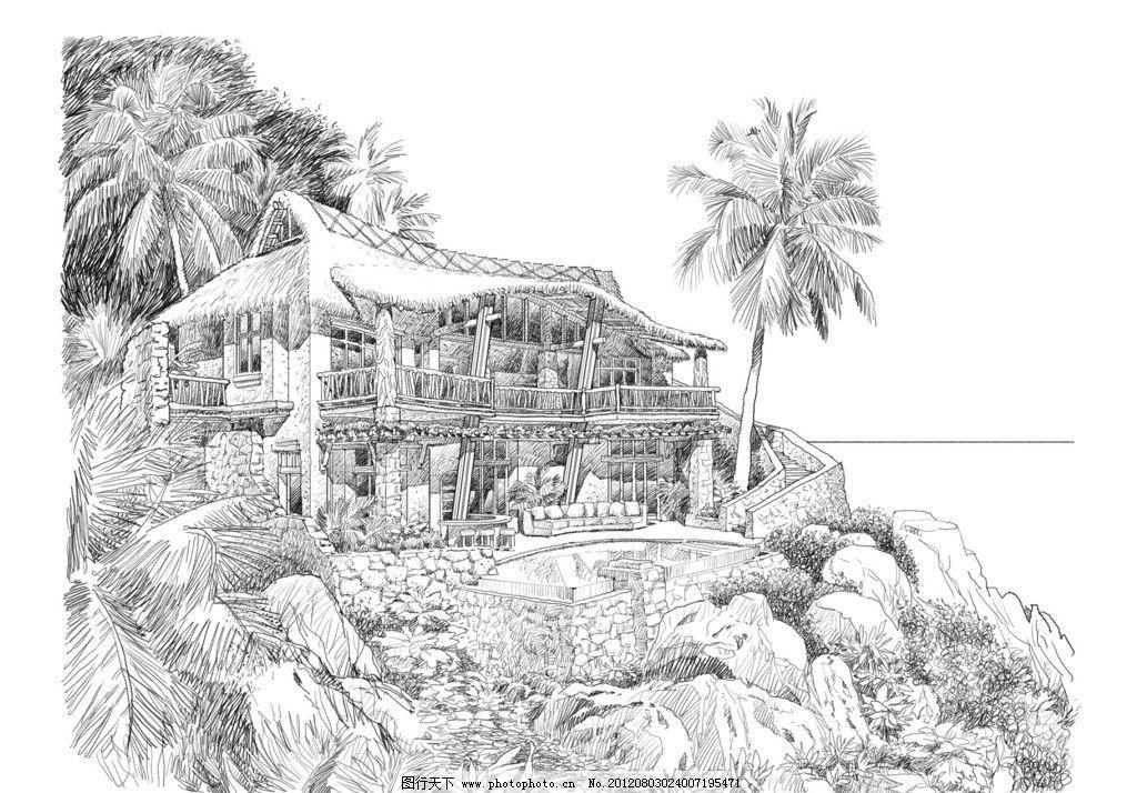 景观手绘 草屋 热带 东南亚 棕榈树 景观 手绘 度假圣地 景观台 海边