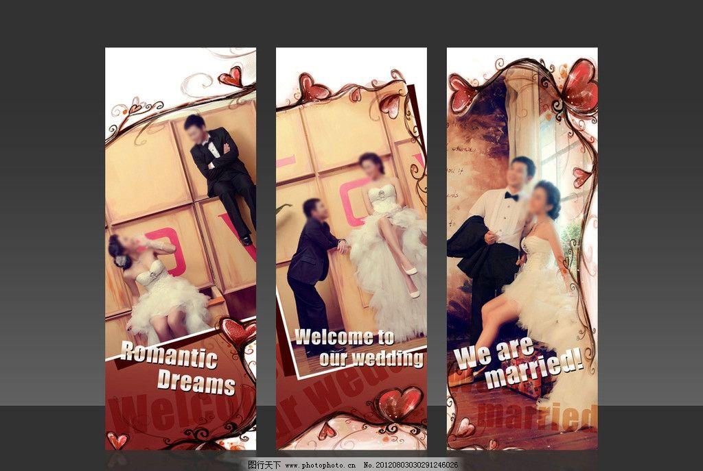 庆典 结婚 婚庆背景 婚宴 喜事 舞台背景 欧式婚礼 婚庆公司 婚礼海报