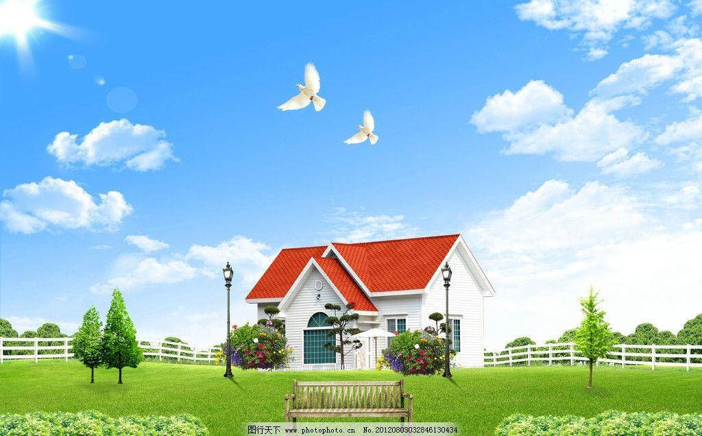 自然 绿色 蓝天 白云 草地 草 草皮 树 树木 树丛 花 花园 别墅 房子