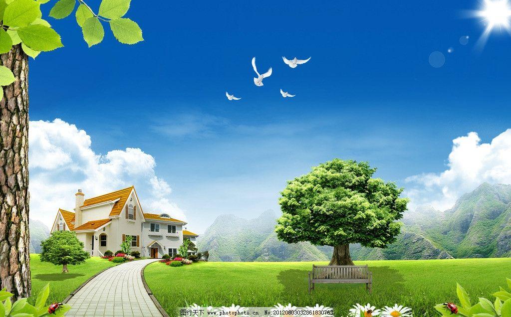 蓝天白云 蓝天草地 风景 自然风景 景色 景观 蓝天 白云 草 草地 树