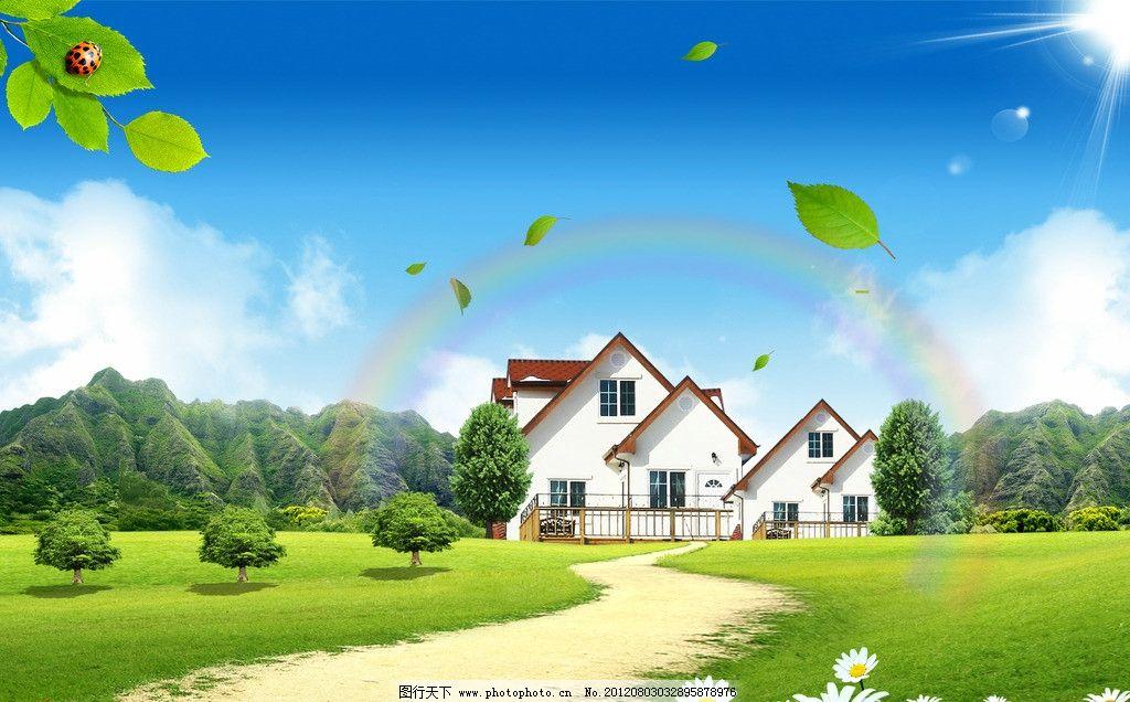 蓝天草地 风景 自然风景 景色 自然 绿色 蓝天 白云 草地 草 草皮 树