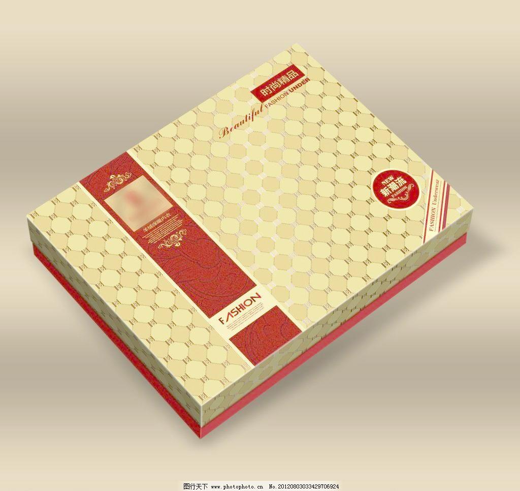 保暖内衣包装 广告设计 广告设计模板 盒子 美女 明星 内衣包装设计