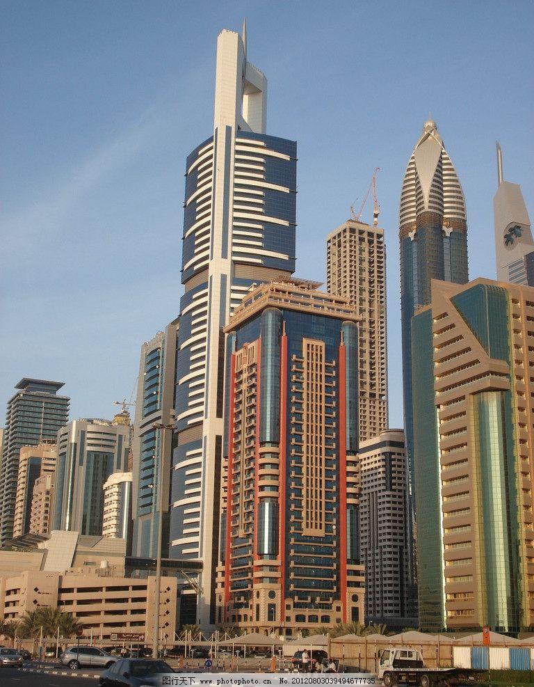 高楼建筑群图片