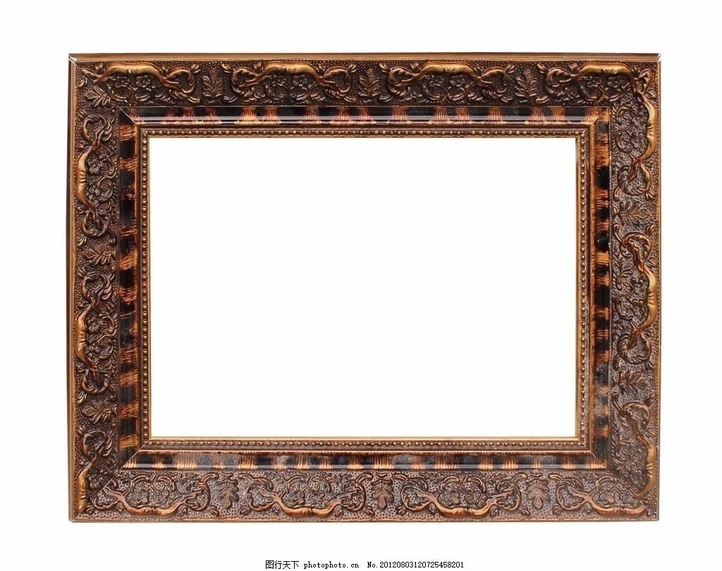 相框边框 相框边框图片素材下载 时尚 古典 欧式相框 花纹花边相框
