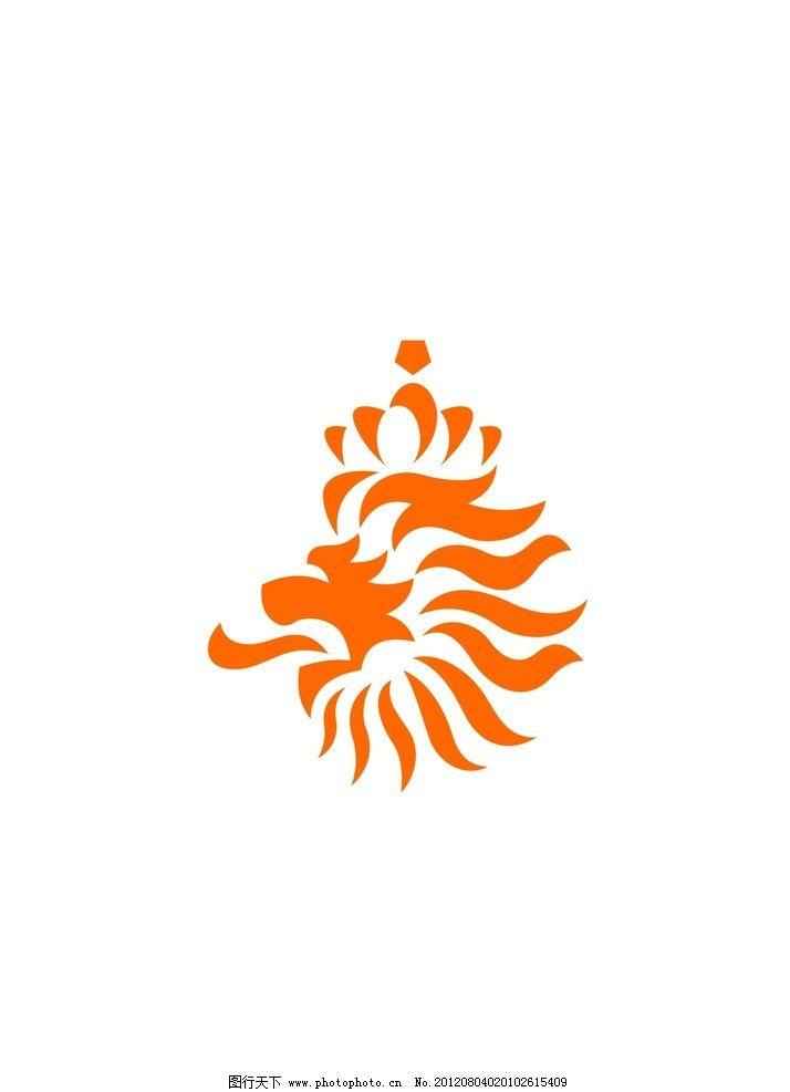 世界部分国家足球队队徽之荷兰图片