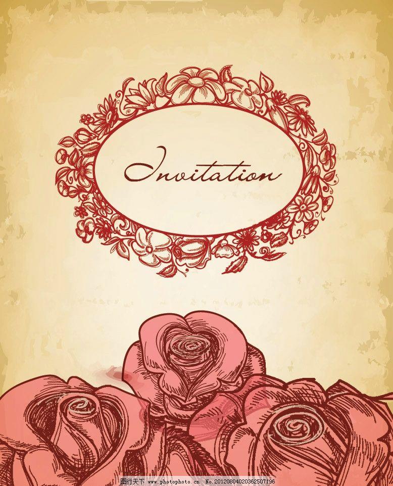 梦幻古典花纹花朵 玫瑰 欧式 古典 花纹 花边 边框 花朵 花卉 鲜花 花