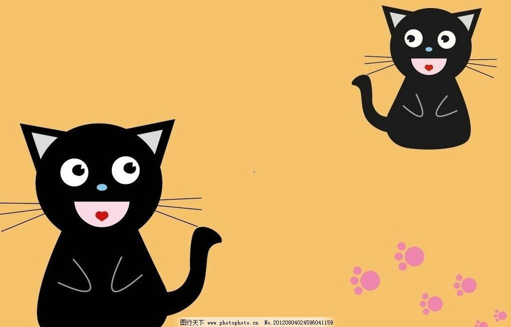 小猫图片,猫咪 黑猫 卡片 印花 底纹背景 卡通 可爱