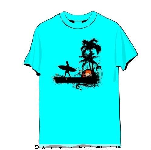 创意图案t恤 t恤衫 海 海滩 人物图 人物 帆船 墨迹 涂鸦 花卉 树