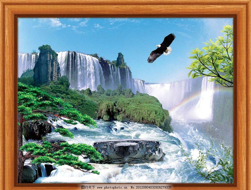 自然风景 山水瀑布 自然风光 山水风景画 瀑布 高山 群山 丹顶鹤 白天