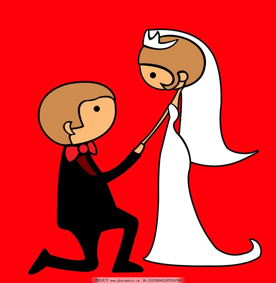 婚礼卡通人物图片,卡通人物婚礼 喜庆 源文件 新郎-图