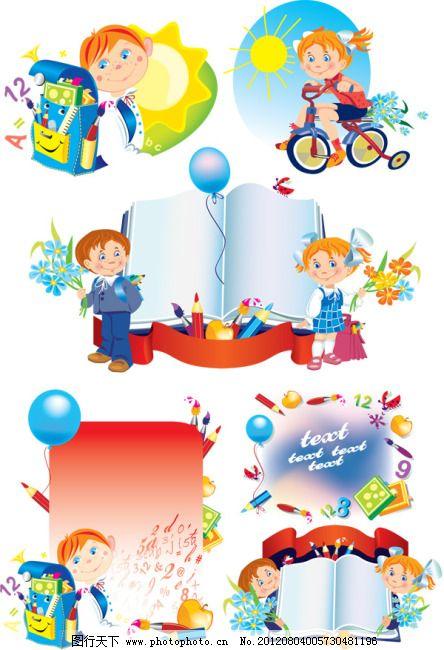 长气球书包造型步骤