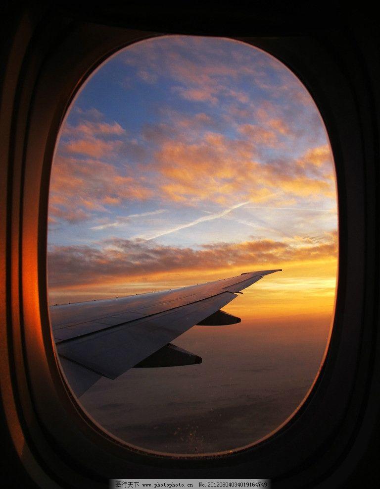 飞机上的风景图片