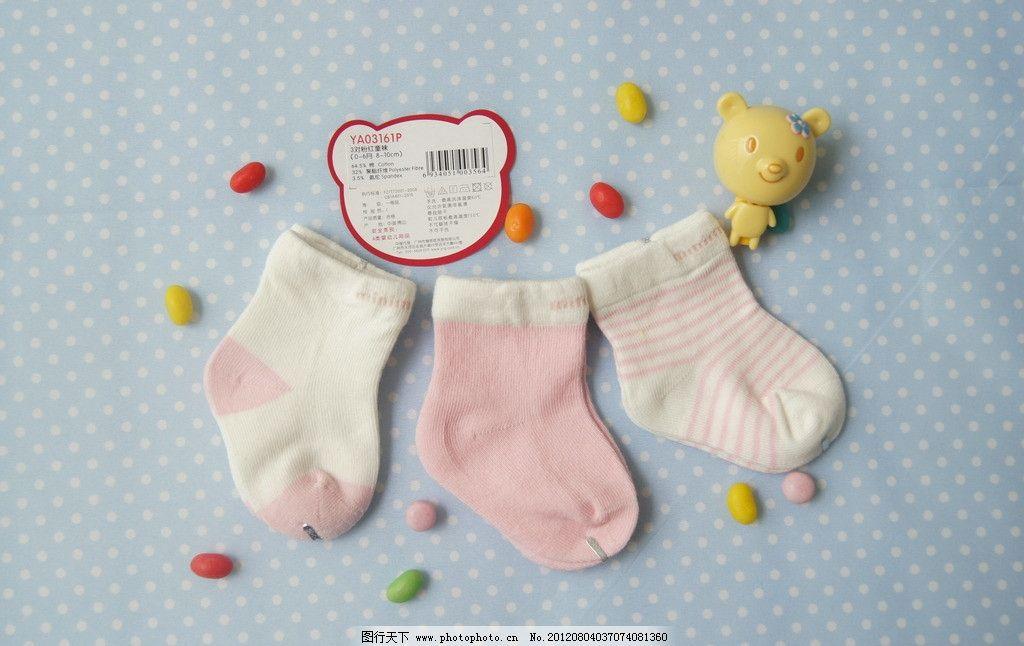 儿童袜子图片
