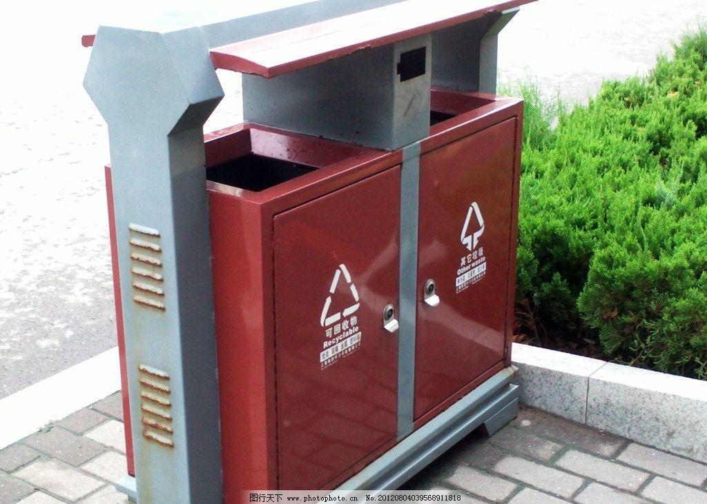 垃圾桶 户外垃圾桶 分类垃圾桶