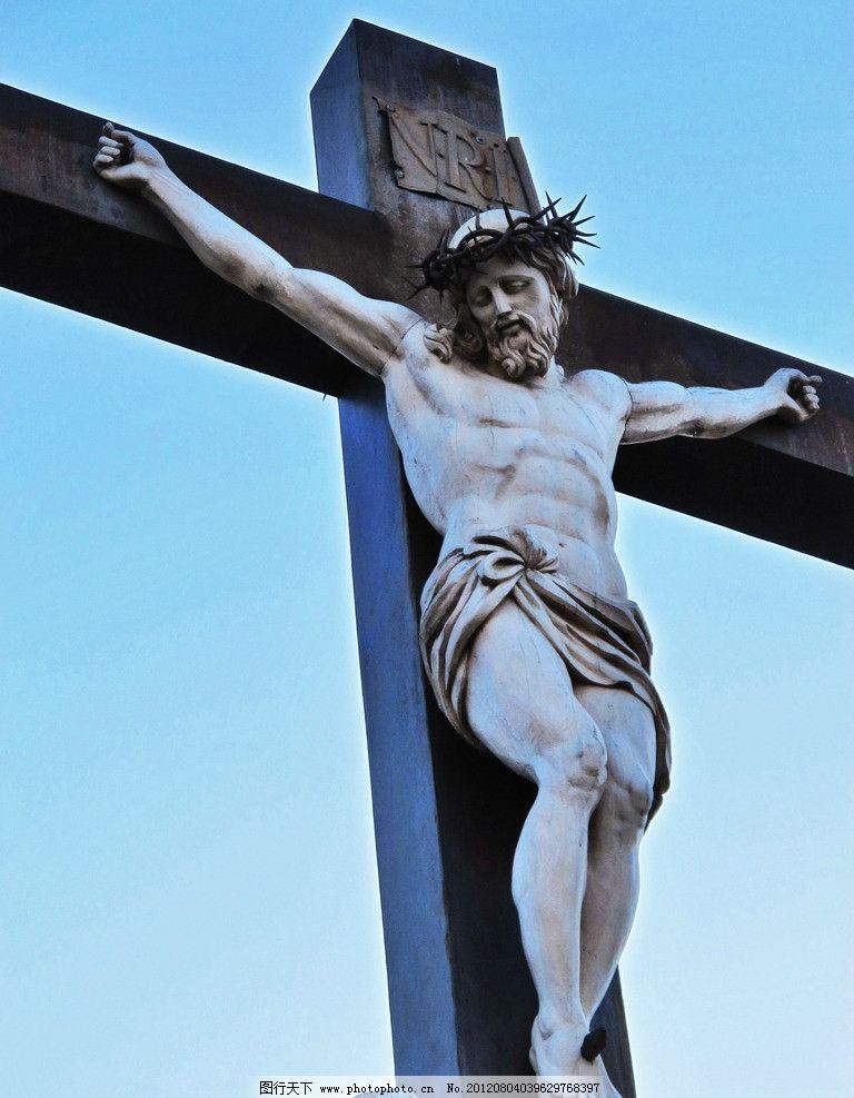 耶稣在十字架上-井盐架雕塑