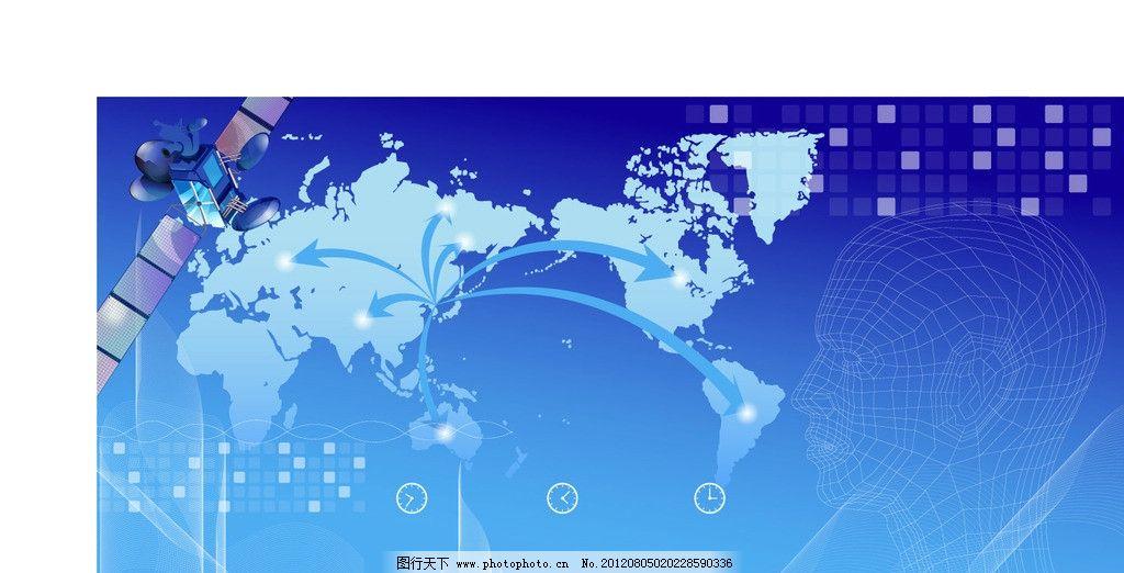 蓝色 科技 背景图片