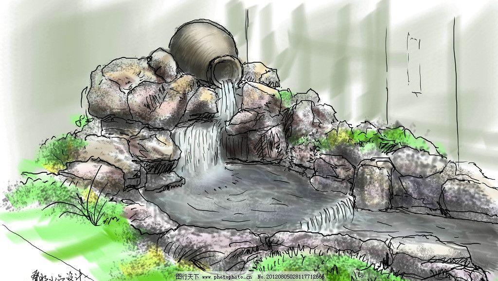 水景设计手绘图图片