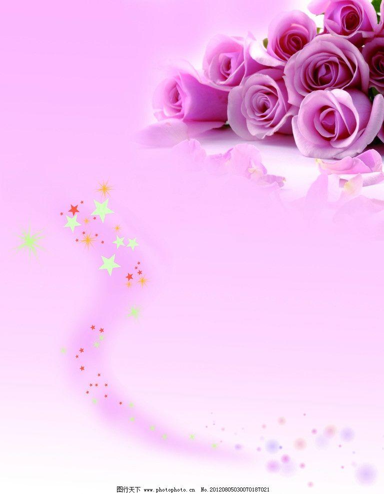 玫瑰花的星星条折法步骤图
