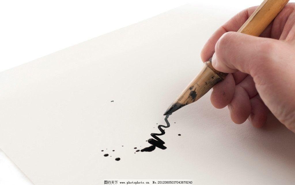白纸有墨点