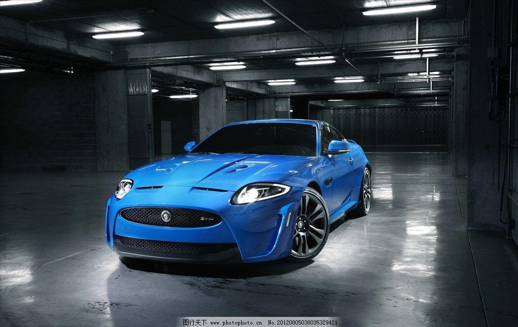 车库里的跑车 蓝色跑车 汽车海报 汽车广告 莲花 比亚迪 奔驰 宝马 奥