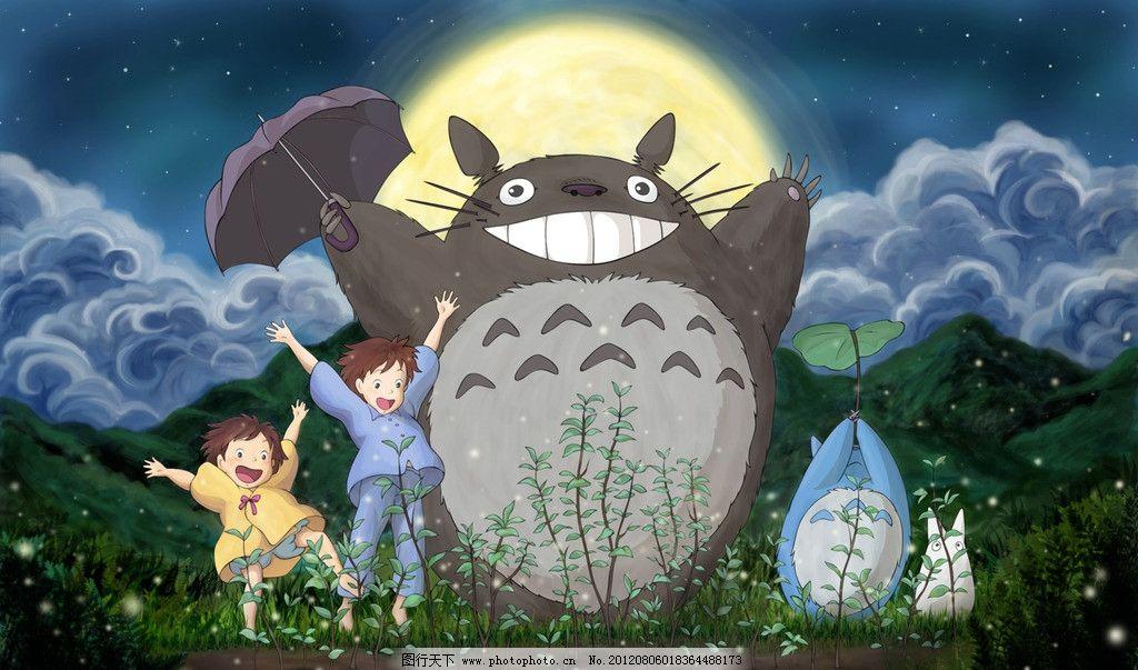 动漫卡通 动漫人物  龙猫 夜景 高清 屏幕 撑伞 卡通 动漫 可爱 清新