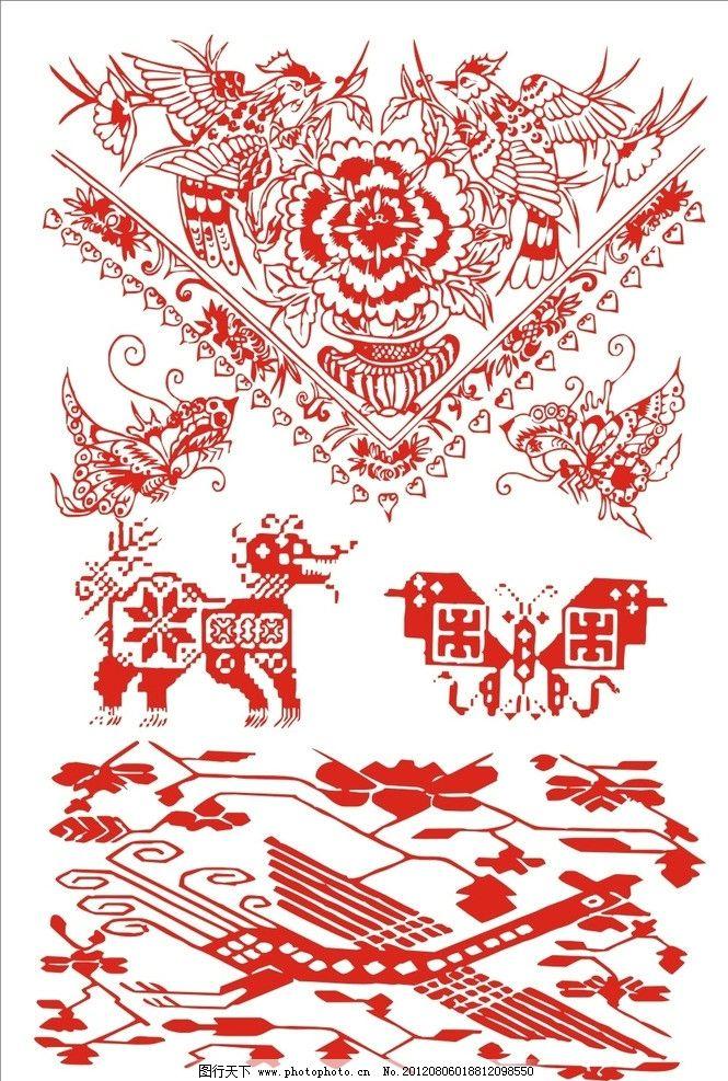 苗族 服饰刺绣纹样图片-苗族人的吊脚楼图片