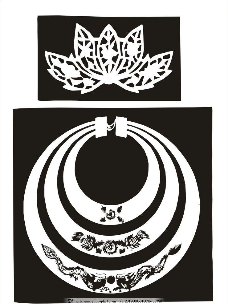 蒙古族图案头饰 蒙古族 装饰纹 图案 头饰 花纹 花卉纹 刺绣文少数名族刺绣 少数民族纹饰 少数民族纹样 传统纹样 传统图案 古典 古典图案 底纹 古代图案 矢量 少数名族纹饰图库 传统文化 文化艺术 CDR