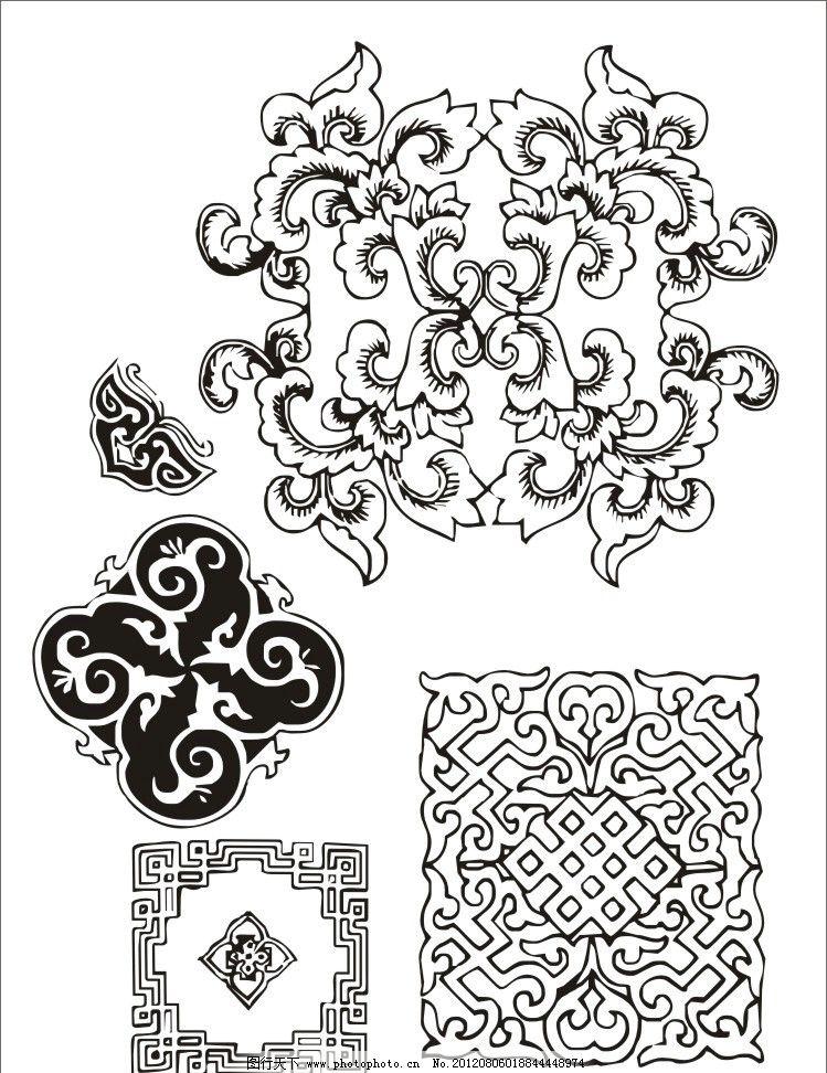 苗族吉祥纹 装饰纹 苗族图案 苗族纹饰 花纹 边框 花卉纹 刺绣文少数
