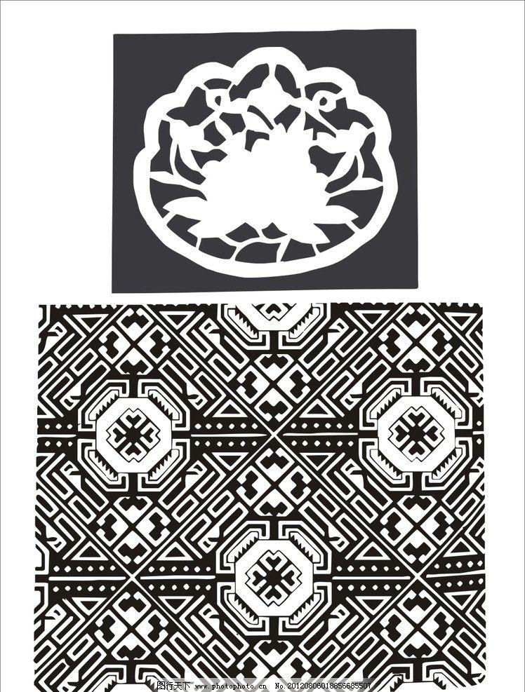 苗族条形刺绣