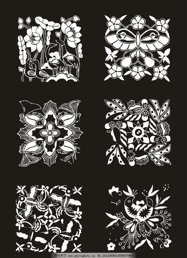 苗族花纹 刺绣图片