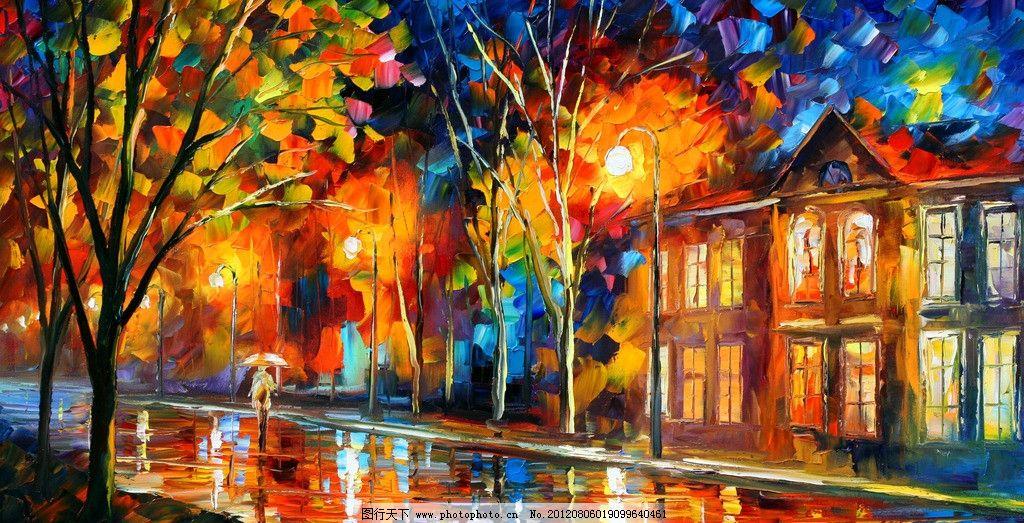 油画 城市夜雨 油画风景 绘画 艺术 油画艺术 城市夜景 夜景 雨景 夜雨 雨夜 街道 路灯 树木 下雨 西方油画 风景画 风景 景色 欧美油画 油画作品 挂画 油画(风景) 绘画书法 文化艺术 设计 72DPI JPG