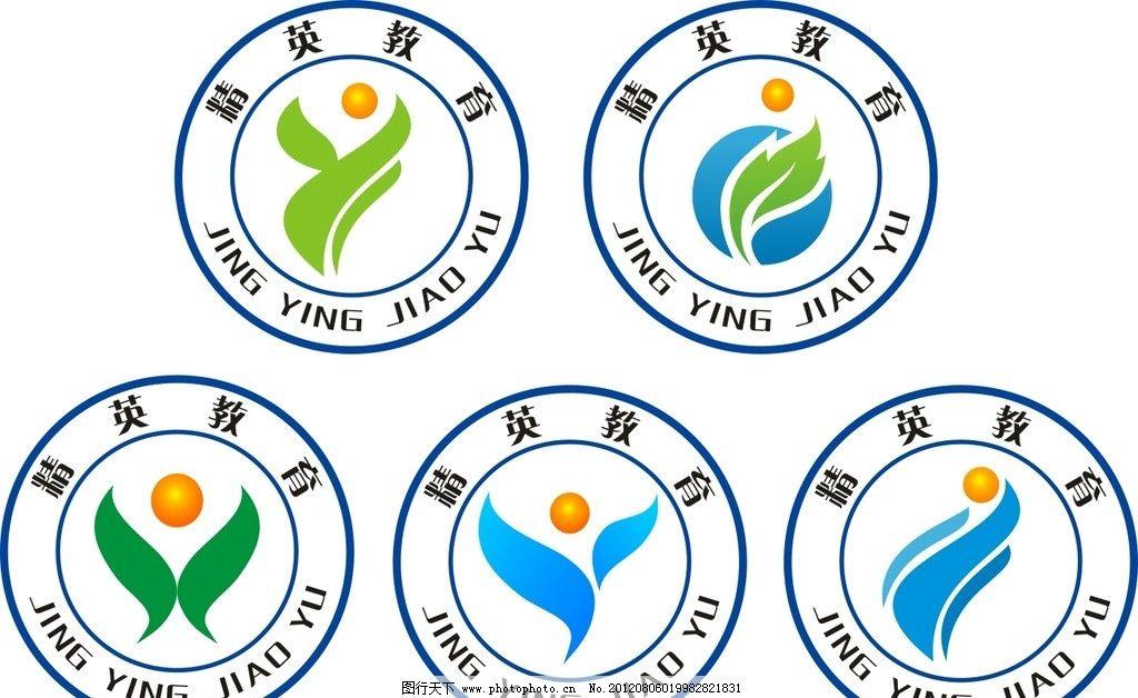 精英教育logo 标志 学校标志 圆形标志 教育标志 标识标志图标