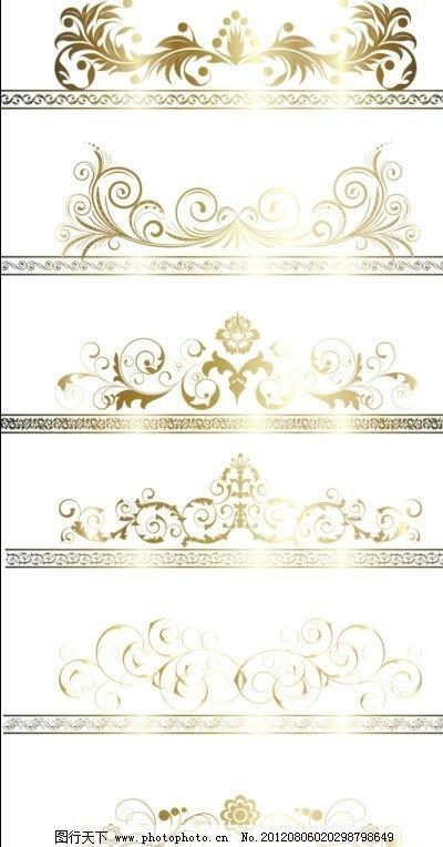 金色欧式花纹 花边图片