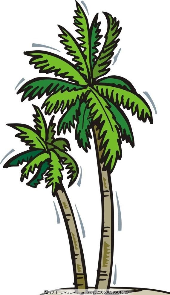 矢量 海南元素 矢量椰树 矢量海南元素 椰子树 矢量椰子树 树木树叶