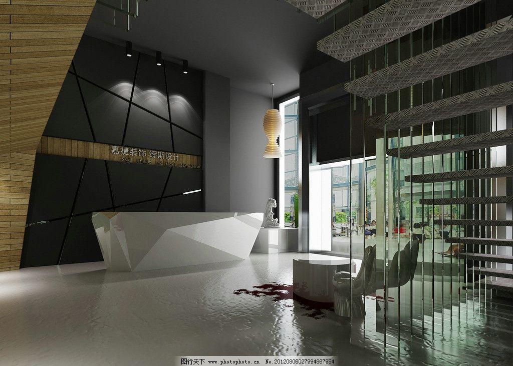 办公室 室内设计 现代 工装设计 环境设计 设计 300dpi jpg