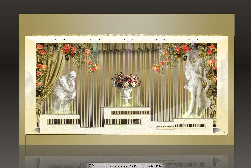 橱窗设计 橱窗 花店 浪漫 时尚 尊贵 金色 金黄色 复古 欧式 幕布