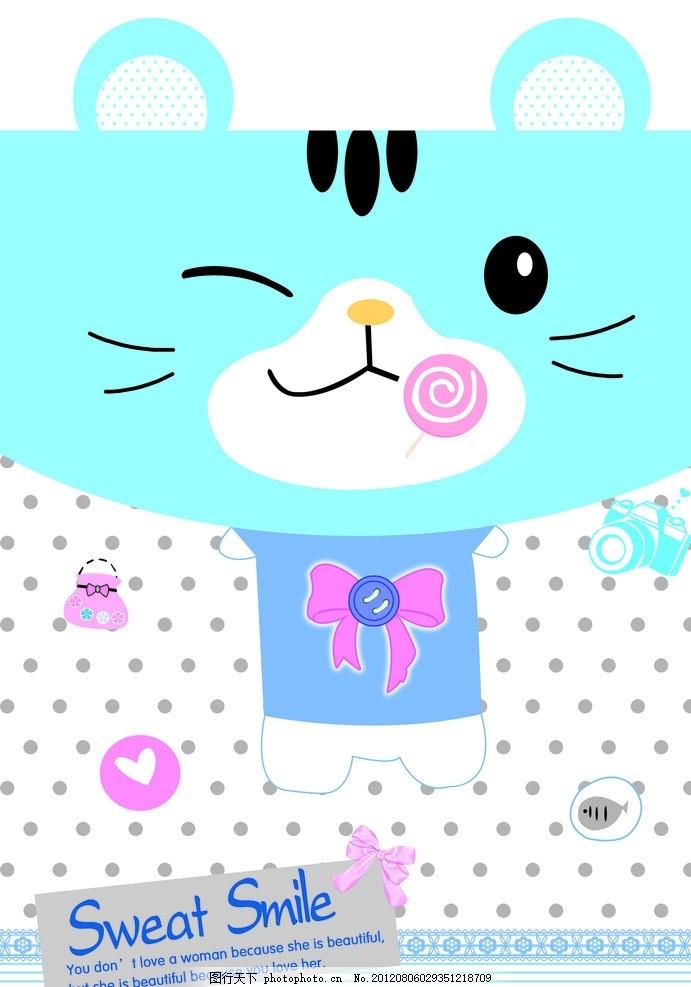 可爱本子 卡通本子 小动物 卡通动物 猫 狐狸 蝴蝶结 花边 小图案 鱼