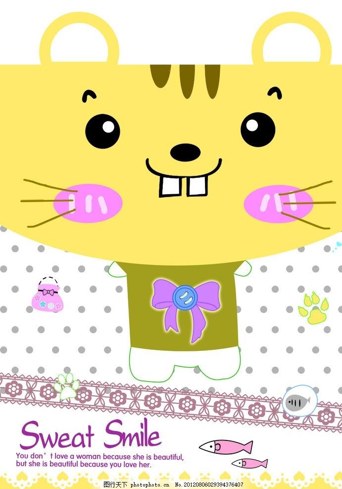 本子封面 可爱动物,本册封面设计 可爱本子 卡通本子