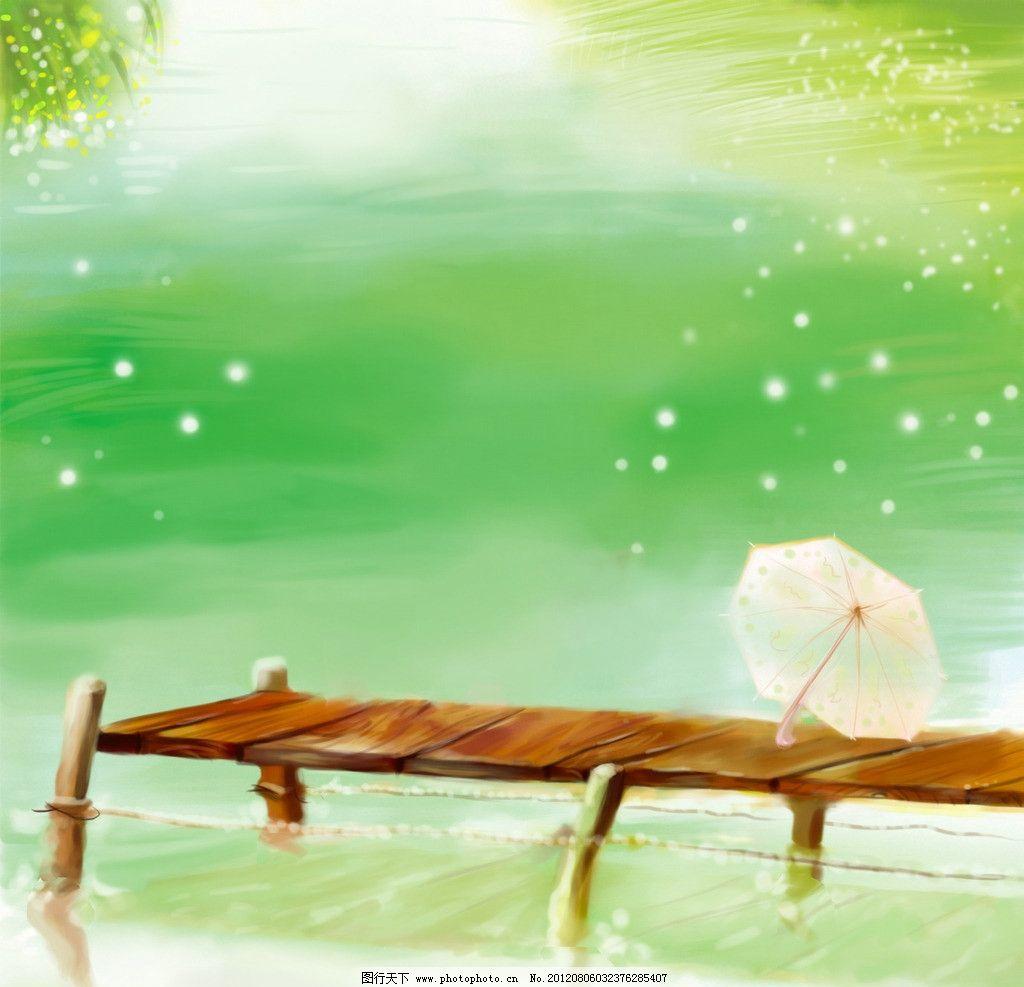 手绘小桥 流水图片