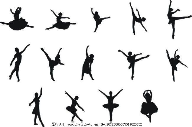 芭蕾舞蹈 芭蕾舞蹈免费下载 动作 人物 跳跃 矢量图 其他矢量图