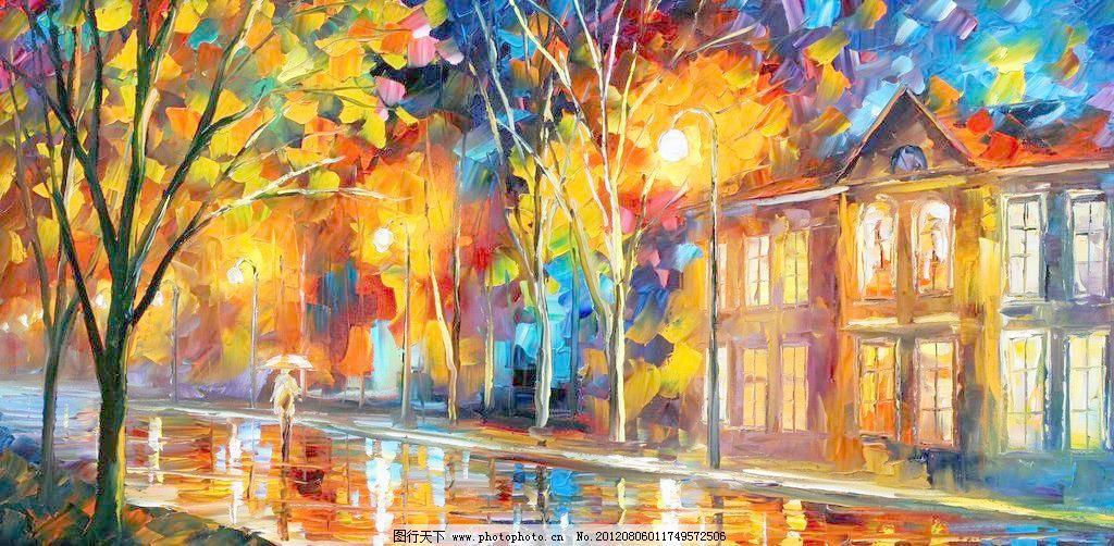 绘画 艺术 油画艺术 城市夜景 夜景 雨景 夜雨 雨夜 街道 路灯 树木