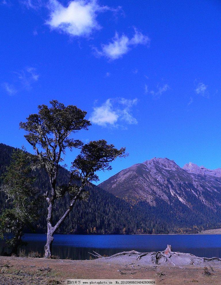 九龙伍须海 四川 九龙 伍须海 蓝天 碧水 四川风光 自然风景 自然景观