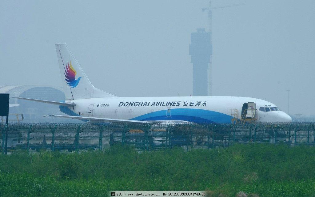 深圳国际机场 深圳 国际 机场 飞机 系列 组图 停靠 起飞 飞行 场外