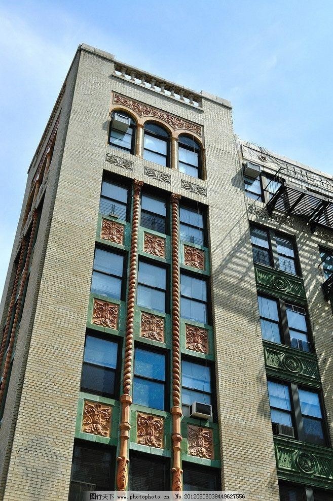 楼房建筑 楼房 房屋 房子 建筑 公寓 办公楼 写字楼 商务楼 建筑摄影